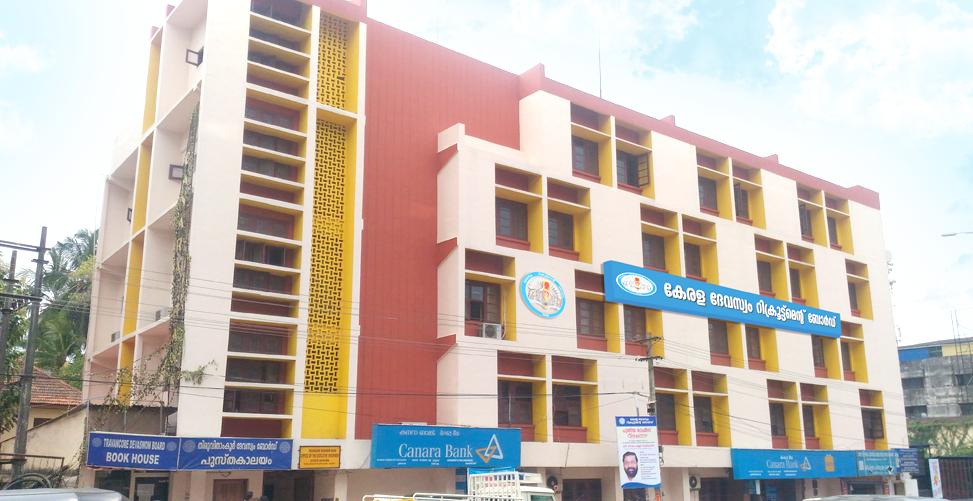 kdrb building