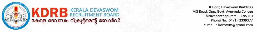 Sabarimala devaswom board tenders dating